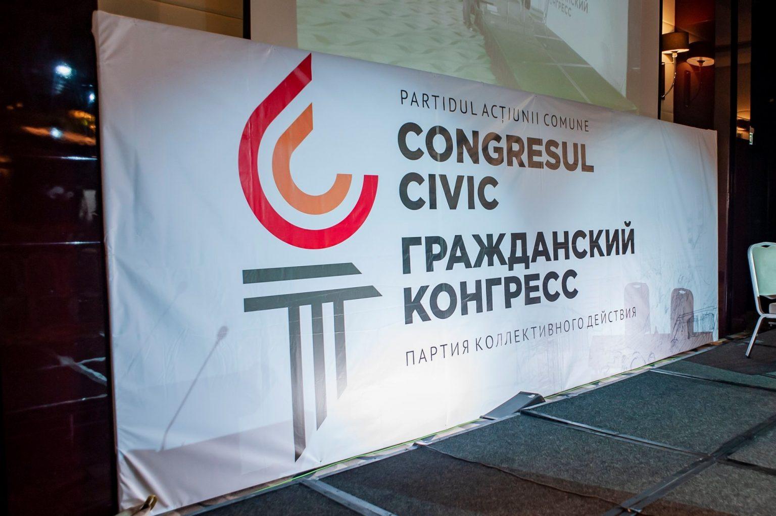 """""""Гражданский конгресс"""" вызвал PAS на полноценные и компетентные дебаты"""